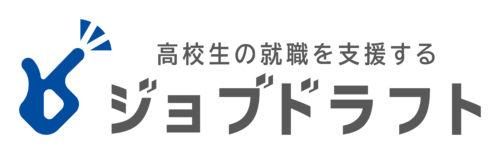 ジョブドラフト バナー用ロゴ